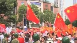 美盼亚洲岛争降温,学者称中国霸凌