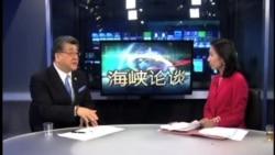 """海峡论谈:博鳌论坛""""习萧会""""能否为两岸关系开新局?"""