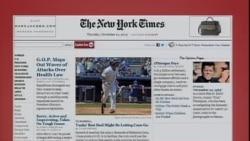 美国五大报头条新闻(2013年11月21日)