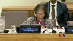 聯合國會議上 敘利亞代表暴怒致議程中斷 (粵語)