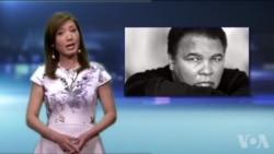 美国万花筒:录音带中的阿里;影视媒体忽视亚裔;瓢虫