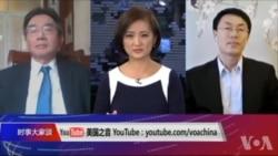 """时事大家谈:官员自杀频传,中共官场的""""五月魔咒""""?"""