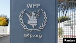 이탈리아 로마의 WFP 본부.