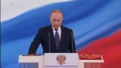 Russia Inauguration