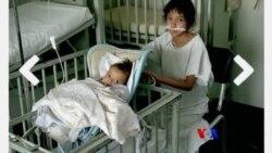 လူနာေတြေနာက္ဆံုးအခ်ိန္အတြက္ ျပဳစုကုသမႈ