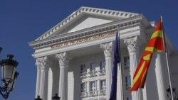 Македонија - држава да се набљудува во 2018-та година