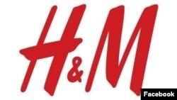 H&M အထည္သြင္း တ႐ုတ္စက္႐ံုနဲ႔ ျမန္မာလုပ္သားေတြၾကား ၁ လၾကာျပသနာ မေျပလည္ေသး