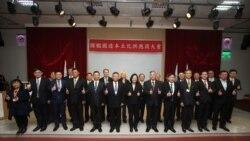 台湾国造潜舰三月底将完成合约设计工作