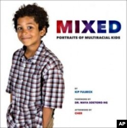 'Mixed' presents of collection of portraits of mixed race children.