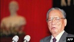 Tư liệu - Chủ tịch Việt Nam Lê Đức Anh phát biểu tại lễ khai mạc Quốc hội khóa 11 ở Hà Nội, ngày 2 tháng 4, 1997.