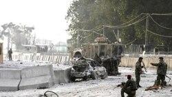 حمله انتحاری مرگبار در ادامه تظاهرات واکنش به سوزاندن قران در افغانستان