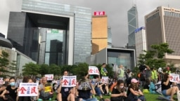 香港民眾2019年9月2日在政府總部外廣場舉行三罷集會(美國之音黎堡)