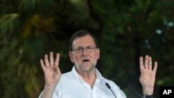 23일 마리아노 라호이 총리 대행이 스페인 세비야에서 연설하고 있다.