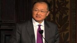 Всемирный банк призывает искоренить бедность