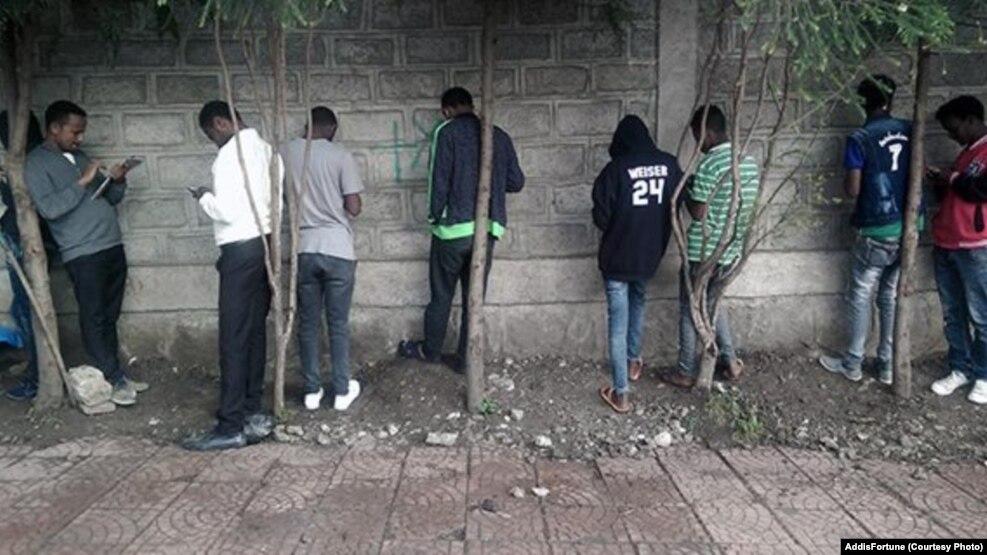 Ethiopia social media closure