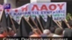 Cîhan li 60 Çirkeyan - 6 April 2012