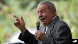 "Ex-presidente brasileiro Luiz Inácio ""Lula"" da Silva"