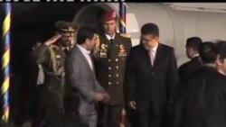 2012-01-09 粵語新聞: 伊朗總統開始訪問拉丁美洲