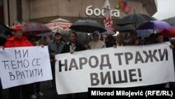 Protest građana Banjaluke, fotoarhiv