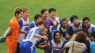 Thailand Women's National Soccer Team