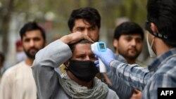 افغانستان میں کرونا کیسز میں مسلسل اضافہ ہو رہا ہے۔ (فائل فوٹو)