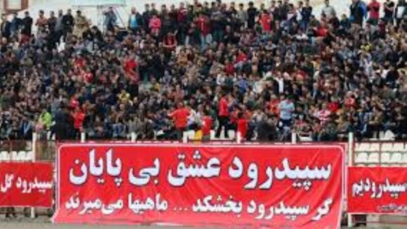 خبرگزاریهای ایران: تعدادی از بازیکنان تیم فوتبال «سپیدرود رشت» به ویروس کرونا مبتلا شدهاند