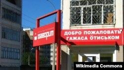 """Надпись """"Добро пожаловать"""" на удмуртском языке на вывеске магазина в Ижевске, Удмуртия"""