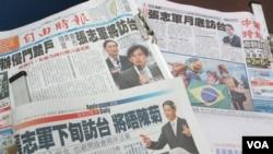 台湾媒体广泛报道中国国台办主任张志军访台事宜(美国之音张永泰拍摄 )