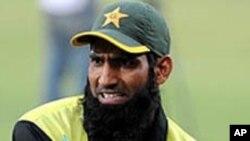 جنوبی افریقہ کے خلاف سیریز کیلیے پاکستانی ٹیم کا اعلان