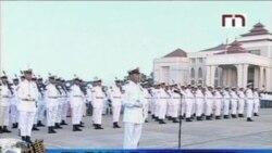 缅甸纪念独立日 特赦计划受到批评