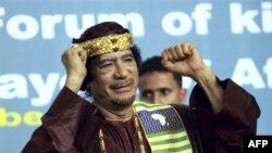 Tổng thống Lybia Moammar Gadhafi
