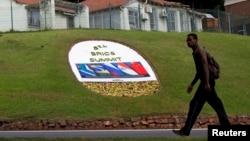 Hội nghị thượng đỉnh BRICS lần thứ 5 được tổ chức tại Durban, 25/3/2013