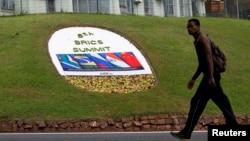 Дурбан, ЮАР. 26 марта 2013 г.