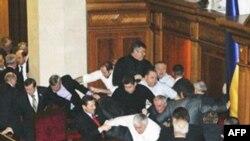 Драка в парламенте Украины, 16 декабря 2010 года