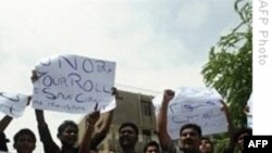 شورای جهانی کليساها: مسيحيان در پاکستان با ترس و وحشت از قانون کفر زندگی می کنند