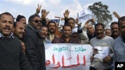 Η κυβέρνηση της Αιγύπτου επικρίνει τις ΗΠΑ