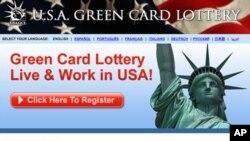 Chương trình Visa Đa dạng - bắt đầu vào ngày 2 tháng 10 năm 2012. Những người nạp đơn may mắn, bắt đầu vào ngày 1 tháng 5 năm 2013 sẽ biết là họ được chọn hay không