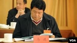 前中國國安部副部長馬建