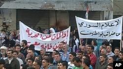 바샤르 알 아사드 대통령의 퇴진을 촉구하는 반정부 시위