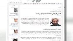 دادگاه اختلاس در بیمه ایران: رحیمی متهم نیست