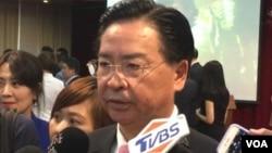 台湾外长吴钊燮说,台湾在下个月的联大联大会议上将寻求以一个最恰当的方式来呈现台湾对联合国的诉求。(美国之音萧洵拍摄)