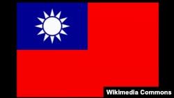 台湾青天白日满地红国旗