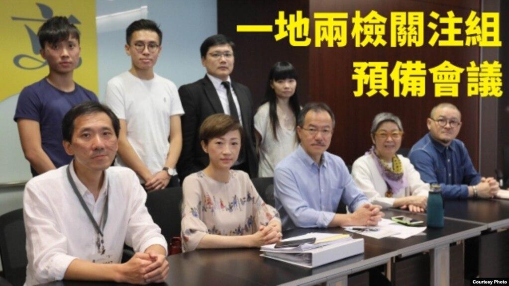 香港泛民宣布将成立一地两检关注组(苹果日报图片)