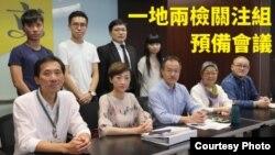 香港泛民宣布將成立一地兩檢關注組(蘋果日報圖片)