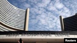 伊朗和会谈地点:维也纳国际中心