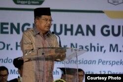Jusuf Kalla. (Foto: Humas UMY/dok)
