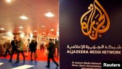 الجزیره :د اسرائیلو په خطرناکې پریکړي افسوس چې غواړې په بیت المقدس کې زموږ دفتر وتړی