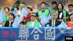 台灣聯合國協進會召開行前記者會