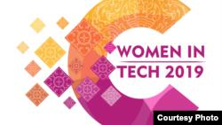 កម្មវិធី«ស្ត្រីកម្ពុជាក្នុងវិស័យបច្ចេកវិទ្យាឆ្នាំ២០១៩»ធ្វើឡើងដោយក្រសួងប្រៃសណីយ៍ដើម្បីជំរុញតួនាទីដ៏សកម្មនិងភាពចាំបាច់របស់ស្ត្រីក្នុងការអភិវឌ្ឍវិស័យបច្ចេកវិទ្យាគមនាគមន៍និងព័ត៌មាននៅប្រទេសកម្ពុជា។ (រូបថត៖ Cambodian Women in Tech Award 2019)