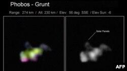 Yeryüzünden yaklaşık 240 km uzakta bulunan uydunun teleskopla çekilmiş fotoğrafı
